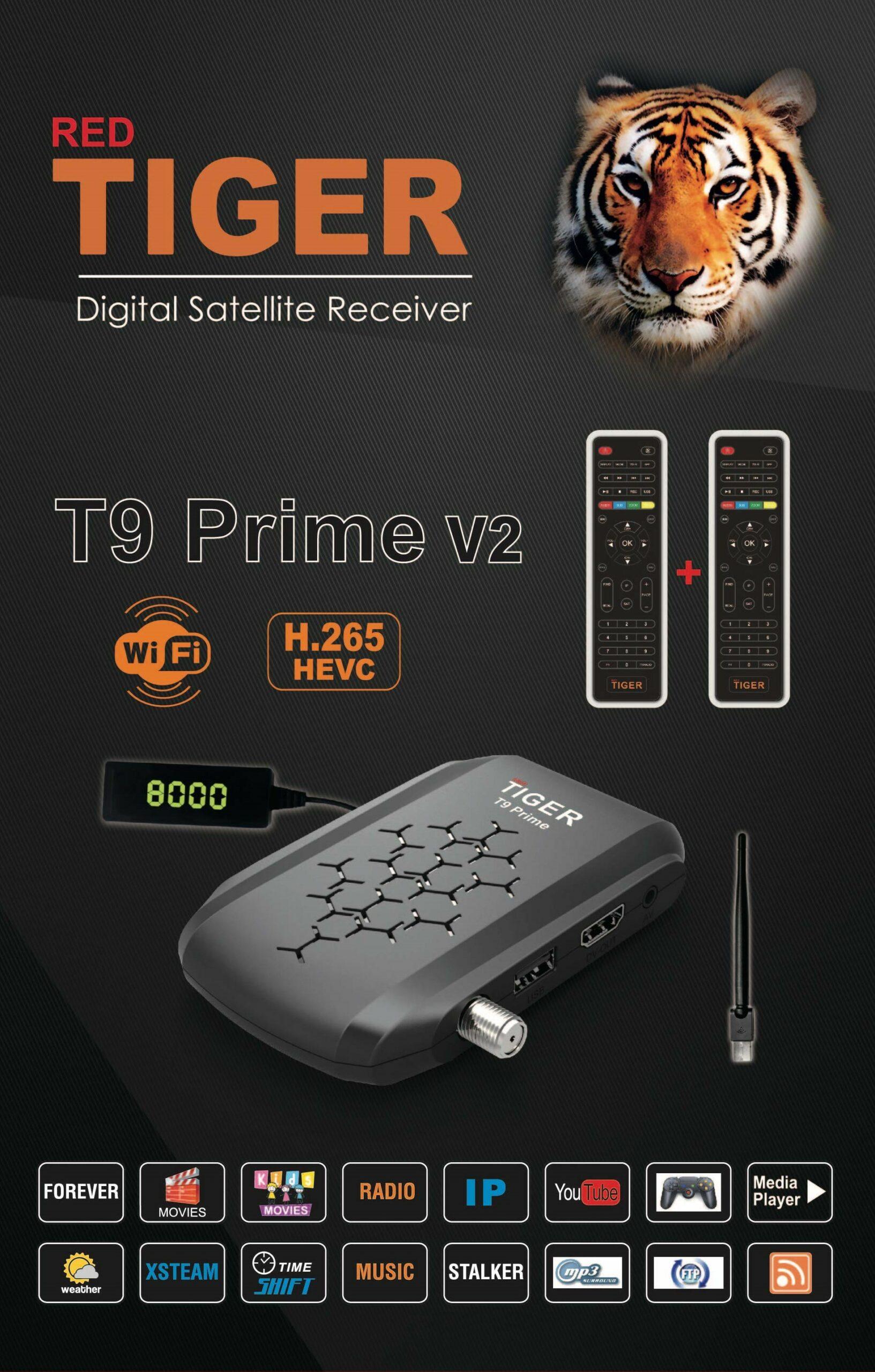 سوفتوير تايقر Tiger Prime بتاريخ T9-Prime-V2-scaled.j